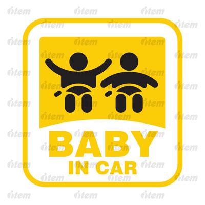 TEM PHẢN QUANG XE HƠI BABY IN CAR
