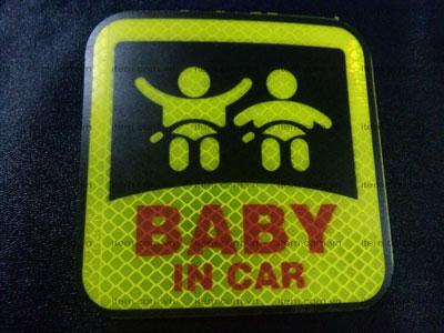 Những điều cần biết về tem phản quang xe hơi và lý do ô tô bị nhanh kiệt xăng